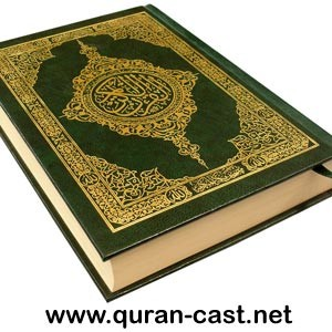 Holy Quran Daily Podcast