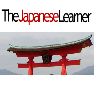 The Japanese Learner