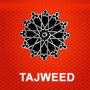 Tajweed in English and French