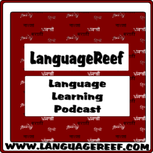 Learn Telugu - Languagereef's language learning podcast