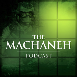 The Machaneh