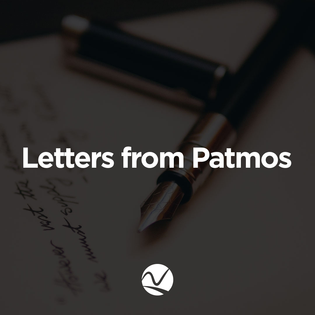Letters from Patmos - Father's Day