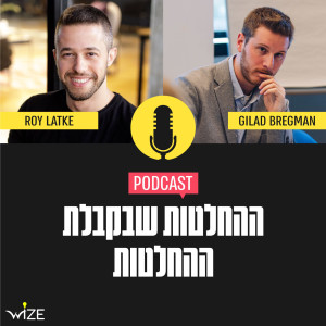 36 - Content Decisions - Roy Latke (Director of Content and Creative at Start-Up Nation Central)