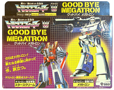 Transformers and Beer Podcast #185 - Goodbye Megatron