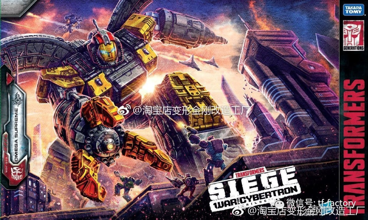 Transformers and Beer Podcast #189 - eBay Disgust & Is Studio Series Megatron That Good?