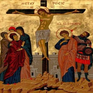 Not Good but Holy: Sermon for Good Friday