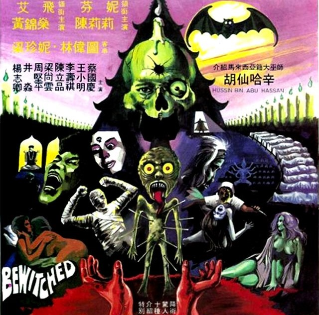 Episode 64 – Bewitched