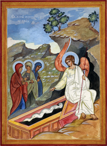 Sunday of the Myrrh-Bearing Women (3rd of Pascha)
