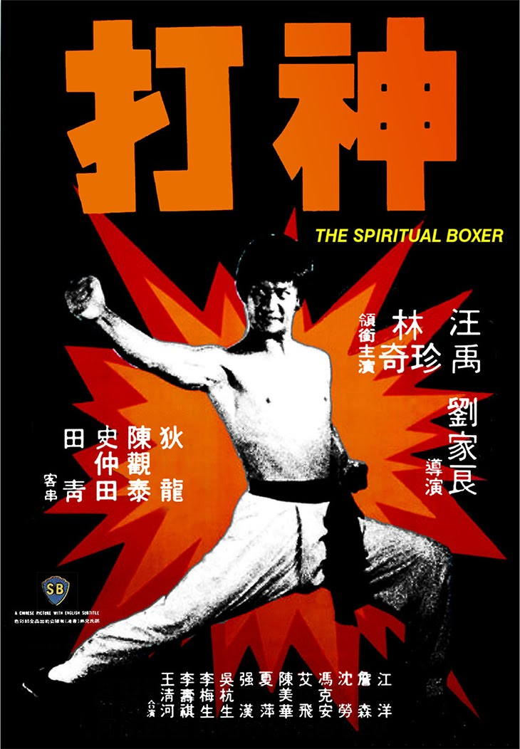 THE SPIRITUAL BOXER REVIEW