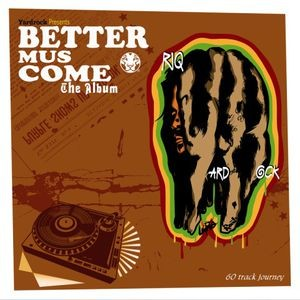 Archives - 293 - Better Mus Come Mixed by Maco42 (2016)