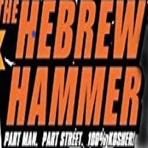 Introducing Jake, The Hebrew Hammer