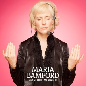 Episode 27 - Maria Bamford Ask Me About My New God!