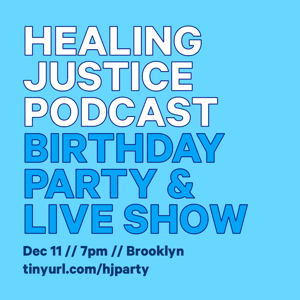 You're invited to our Birthday Party!