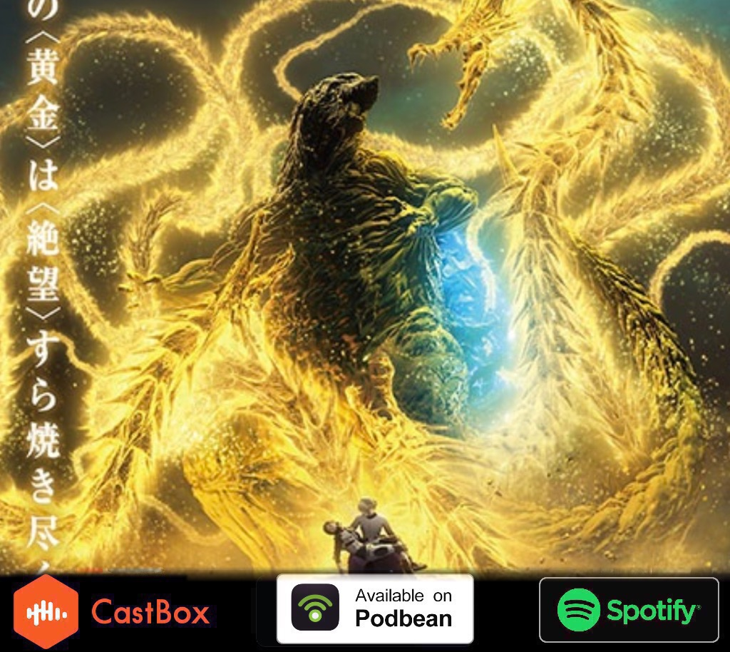 Godzilla Planet Eater ( An Honest Review ) Warning Spoilers (Explicit)