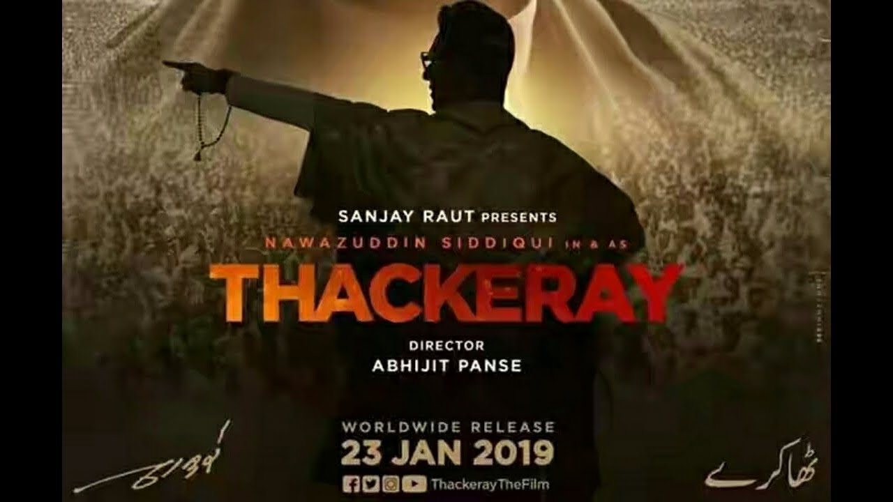 Download Thackeray 2019 movie couch
