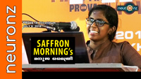 Saffron Mornings - Manuja Mythri | Prova18 - TVM