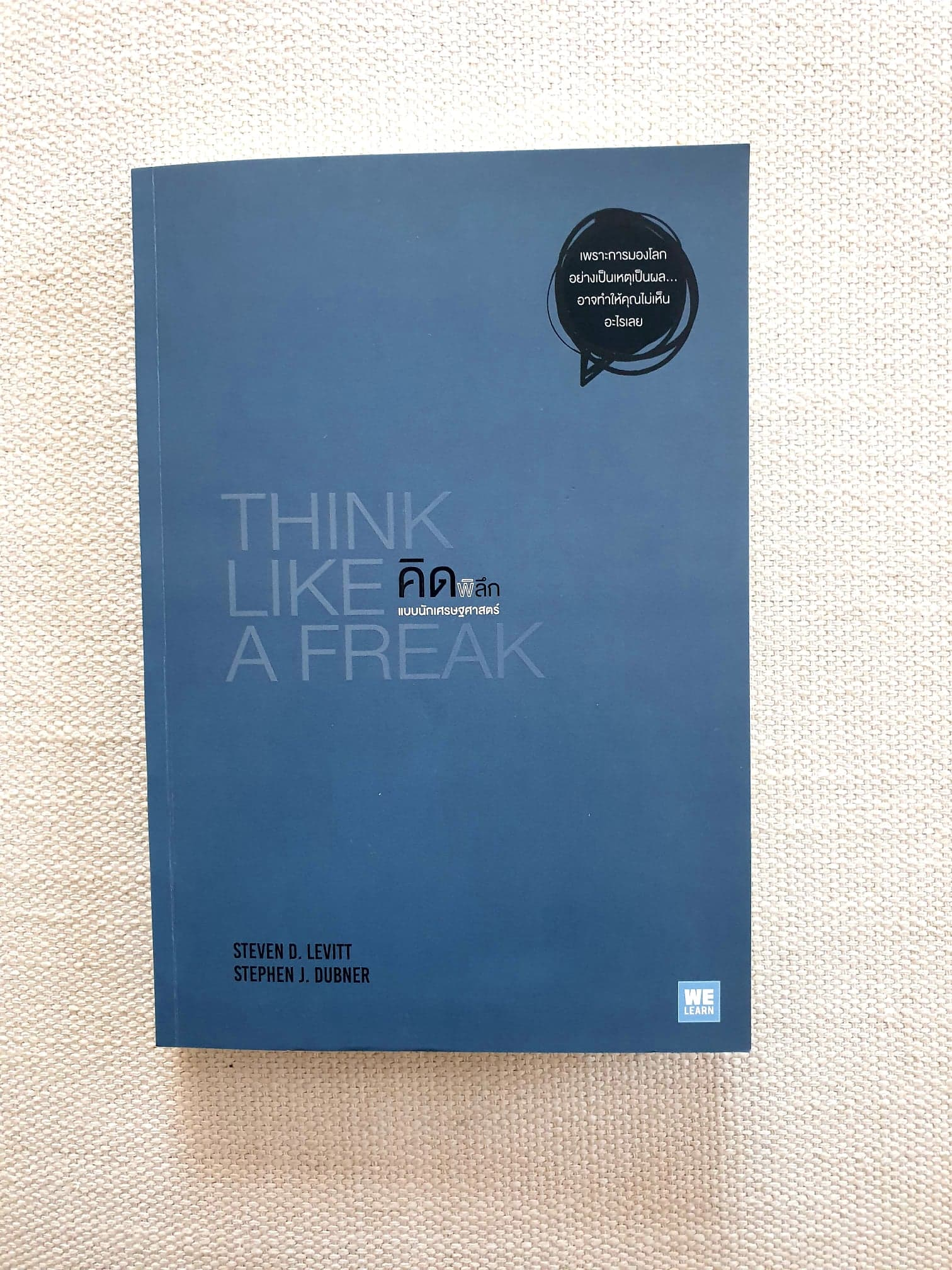EP 320 Book Review Think Like A Freak