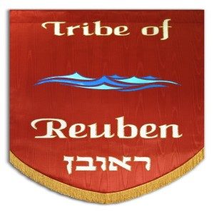 The (Scattered) Hebrews: Tribe of Reuben