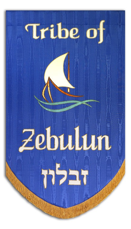 The (Scattered) Hebrews: Tribe of Zebulun