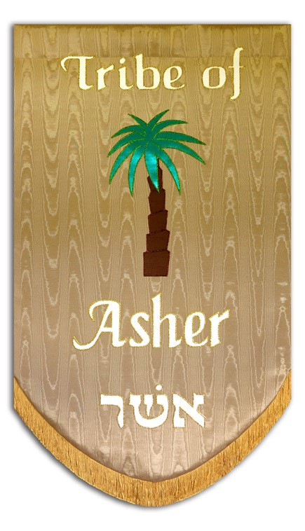The (Scattered) Hebrews: Tribe of Asher