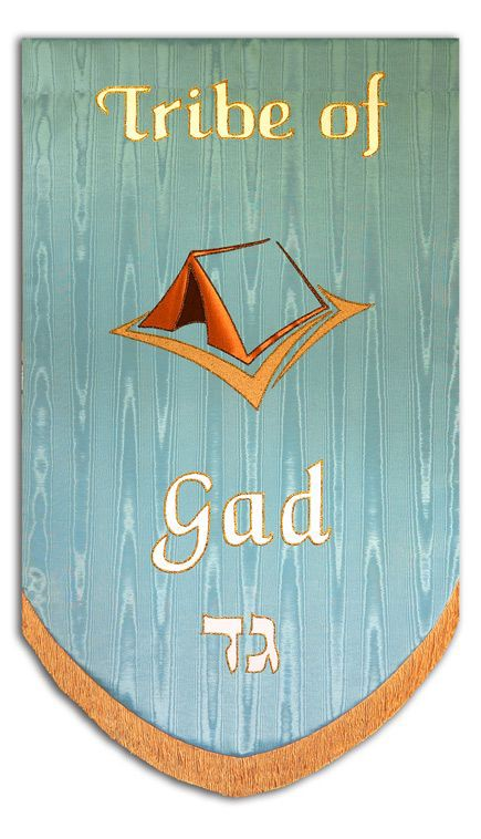 The (Scattered) Hebrews: Tribe of Gad