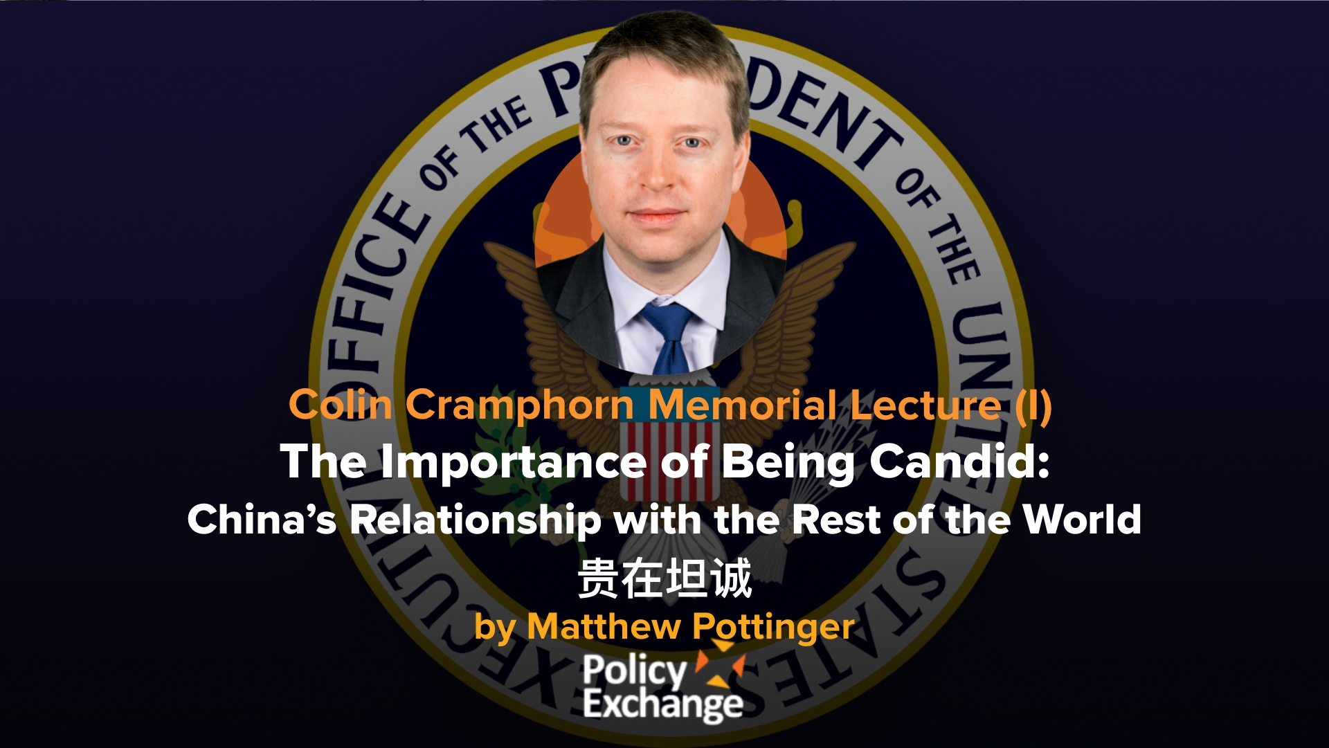 Silk and Steel Podcast EP#95-The Man behind War on China + real Chinese influence in US election