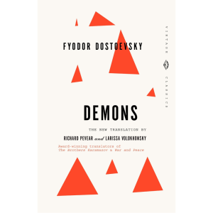 Episode 33: Jason Neulander on Dostoevsky's Demons