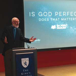 Is God Perfect? Does That Matter? [Revisited] (Peter Leithart)