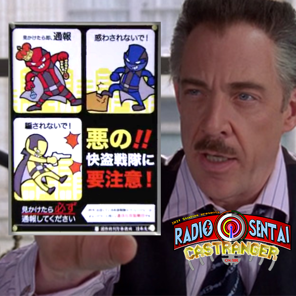 Radio Sentai Castranger [190] Mighty Morphin' Power Reboot