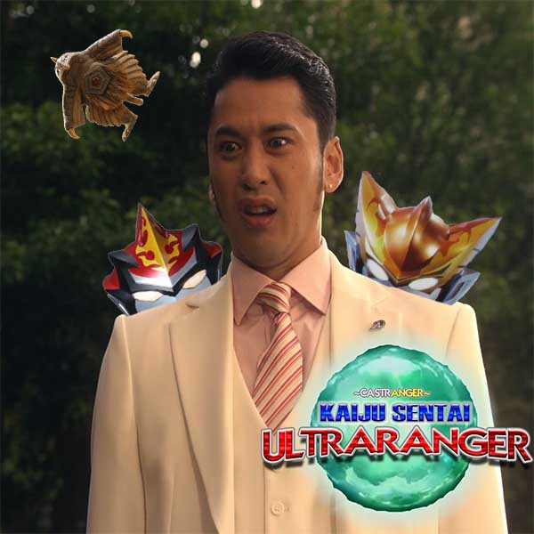 Kaiju Sentai Ultraranger [54] HARDON FOR GALACTRON
