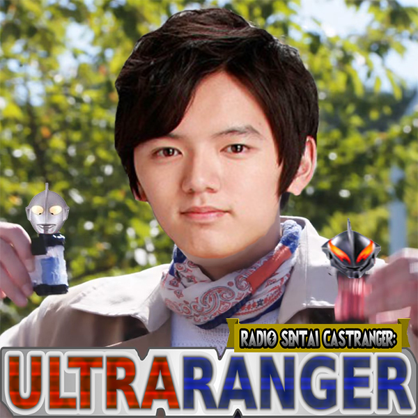 Ultraranger [20] See You In The Next Dimension