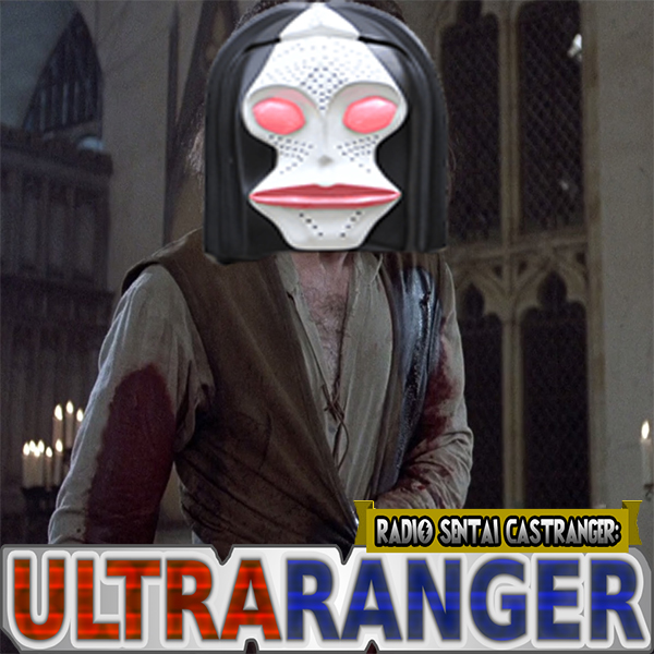 Ultraranger [24] My name is Dada, You Killed my Dada, Prepare to Die