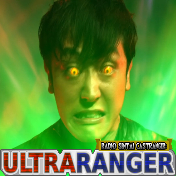 Ultraranger [25] The Finale??!!??!!