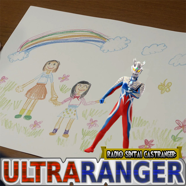Ultraranger [26] That Geed Ain't Right