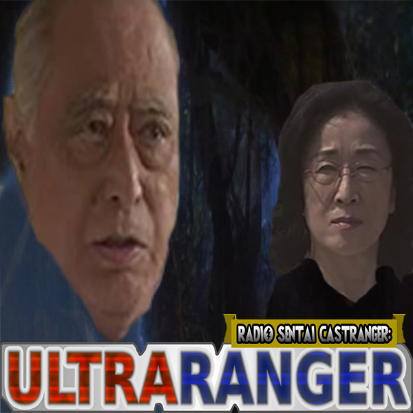 Ultraranger [30] From a Certain Point of View