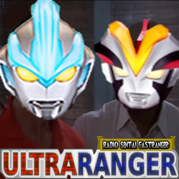 Ultraranger [32] WHAT IN THE FATHER OF ULTRA