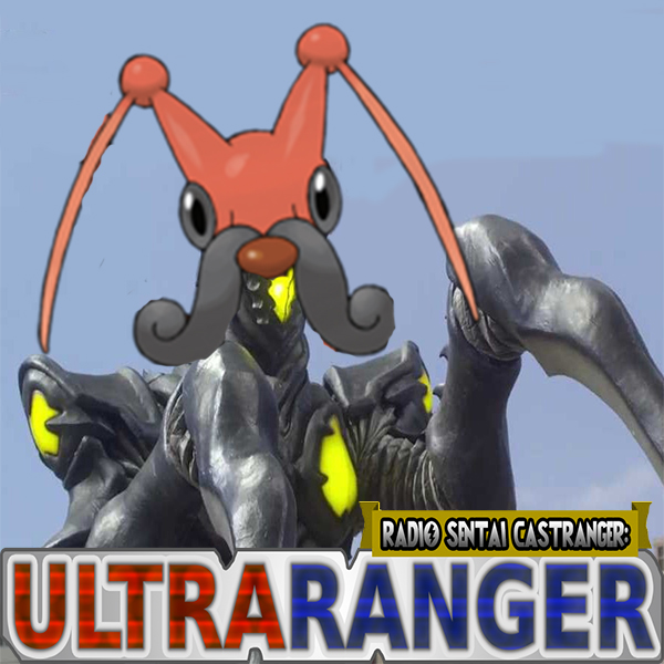 Ultraranger [40] Sho In a Show