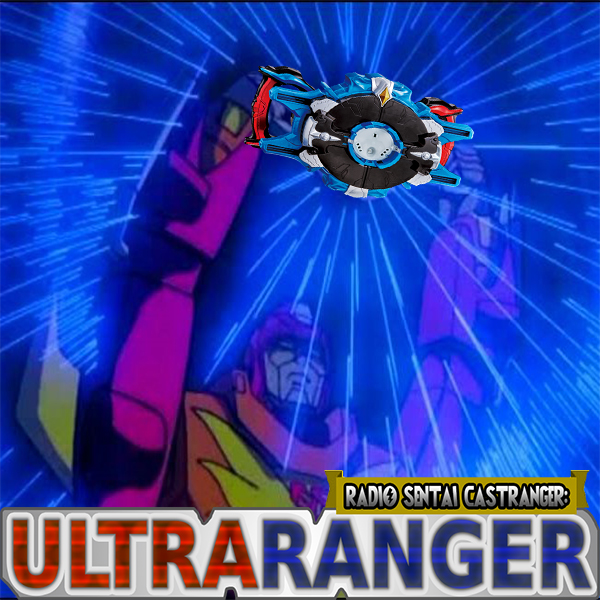 Ultraranger [41] Light Our Darkest Shuwa