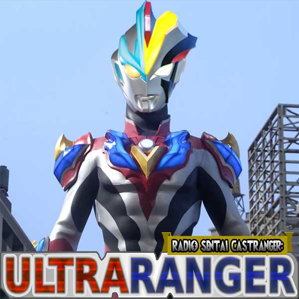 Ultraranger [49] Sho No, Victory Yes