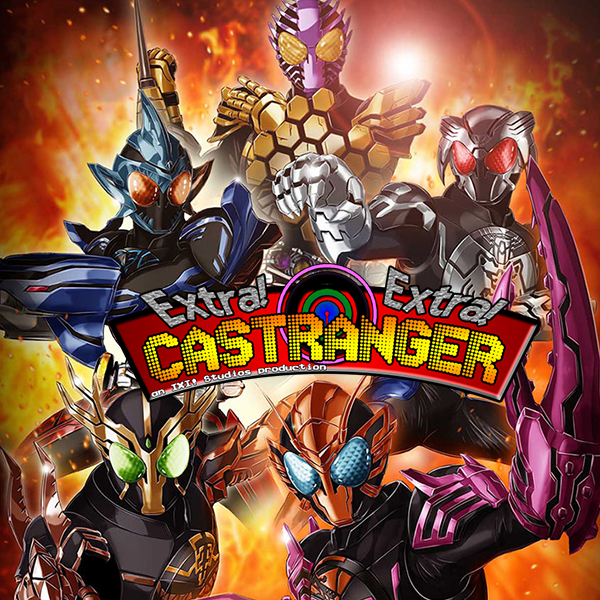 Extra! Extra! Castranger [113] Babies, Coins, Thieves, Cops, Monsters
