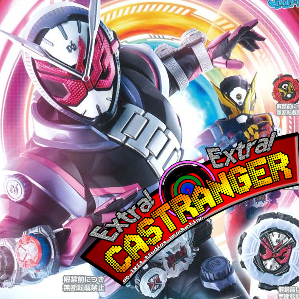 Extra! Extra! Castranger [142] Zi-O Reveal Part 2