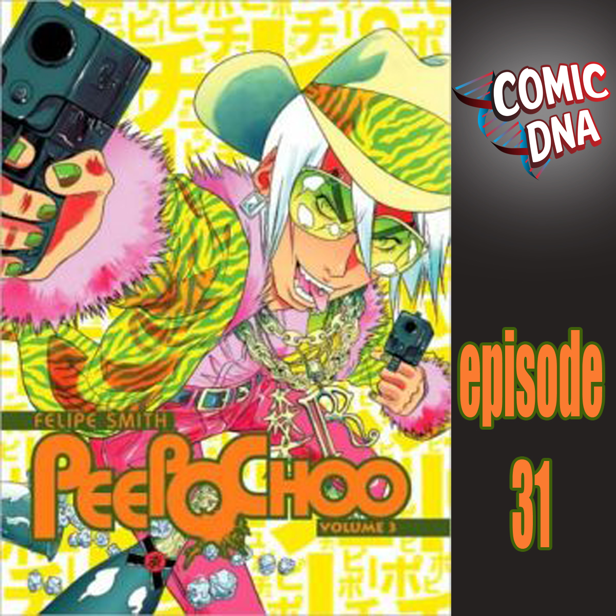 Episode 31 - Peepo Choo 3