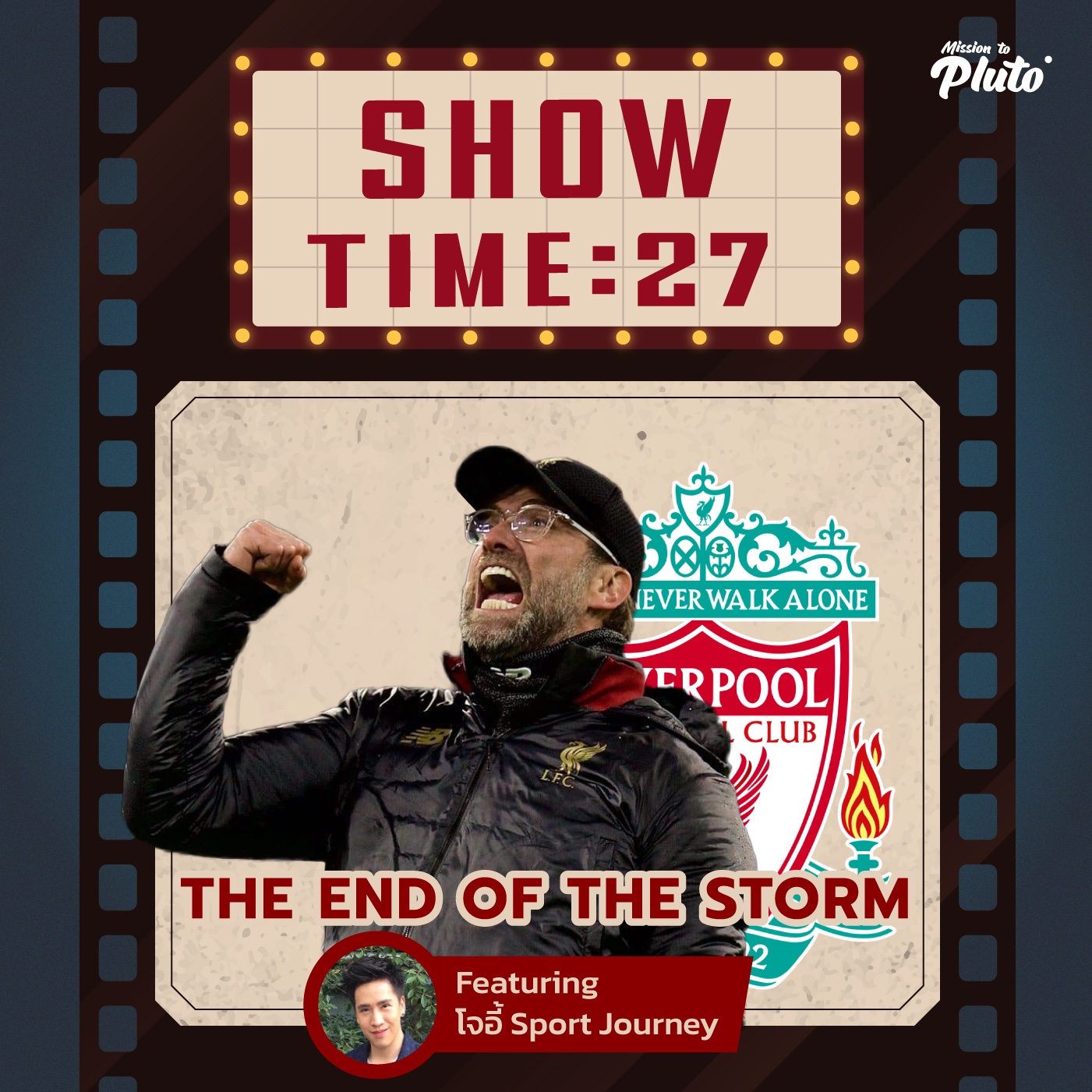 Show Time EP.27 | The End of the Storm Ft.โจอี้ Sport Journey