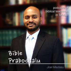 BP Episode 015 The Assurance in God
