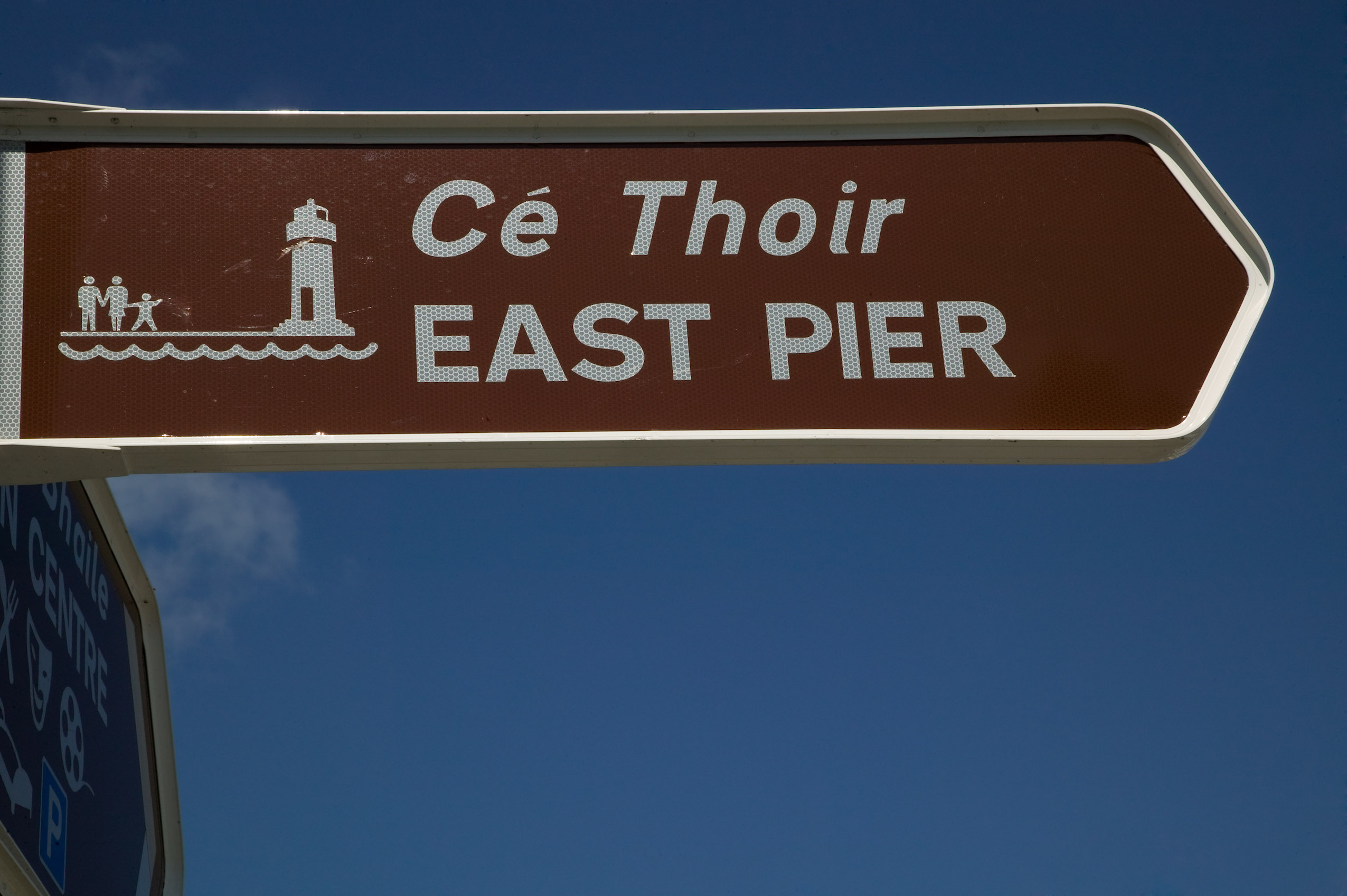 01.Welcome-East Pier Heritage Trail
