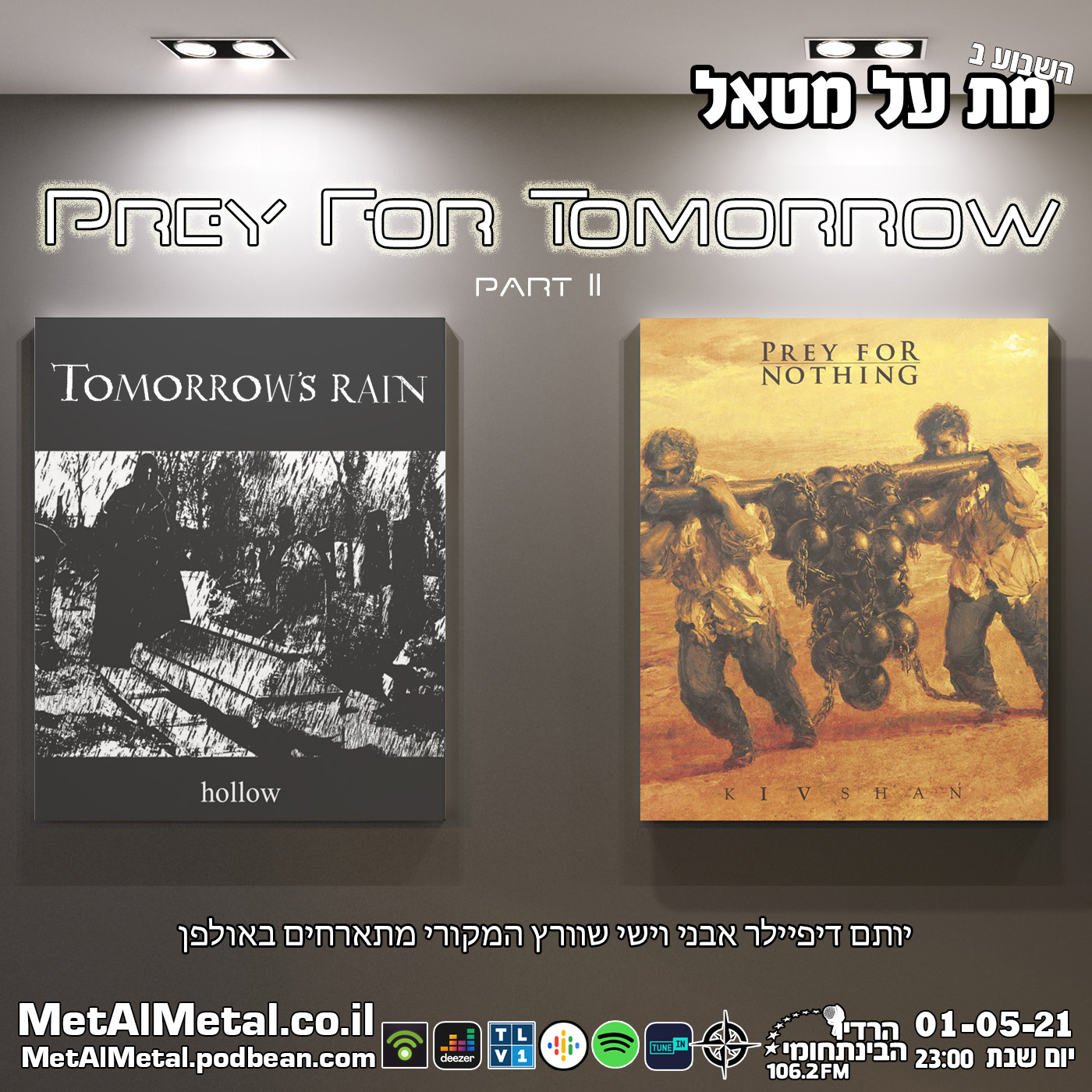 מת על מטאל 562 - Prey For Tomorrow Part II