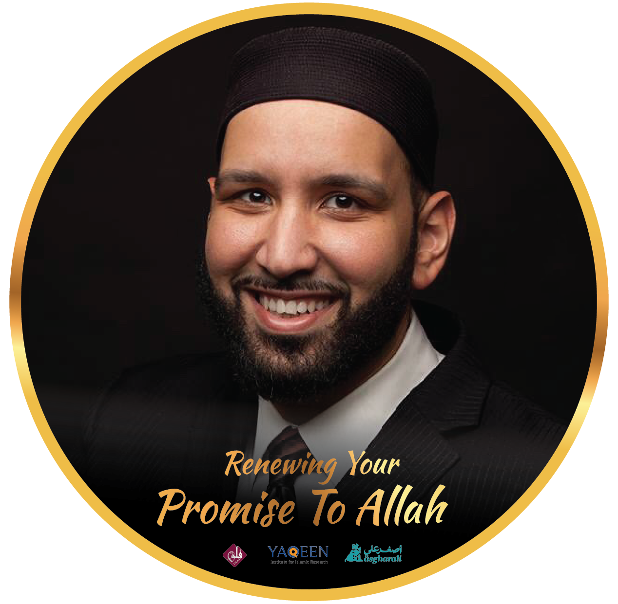 Renewing Your Promise to Allah- Sh. Omar Suleiman