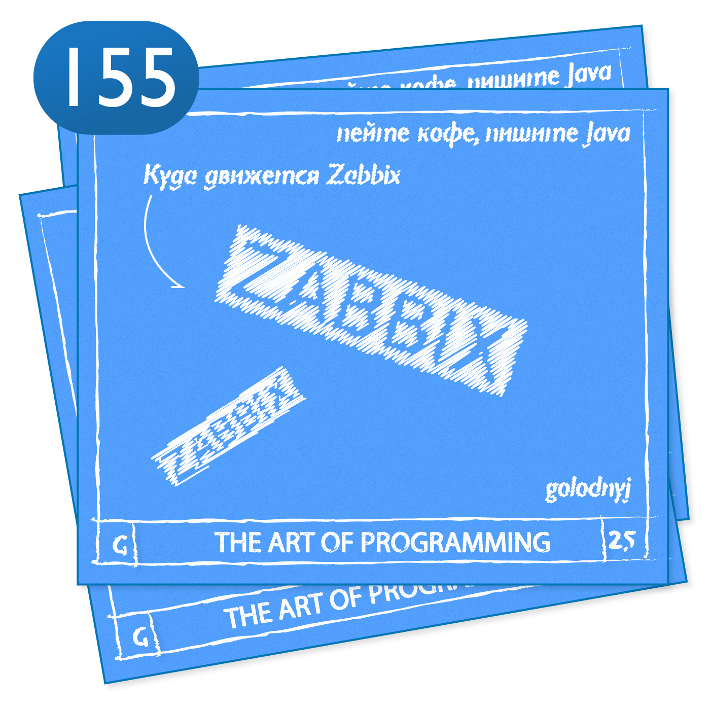 Выпуск №155 — The Art Of Programming [ Tool ] Мониторинг