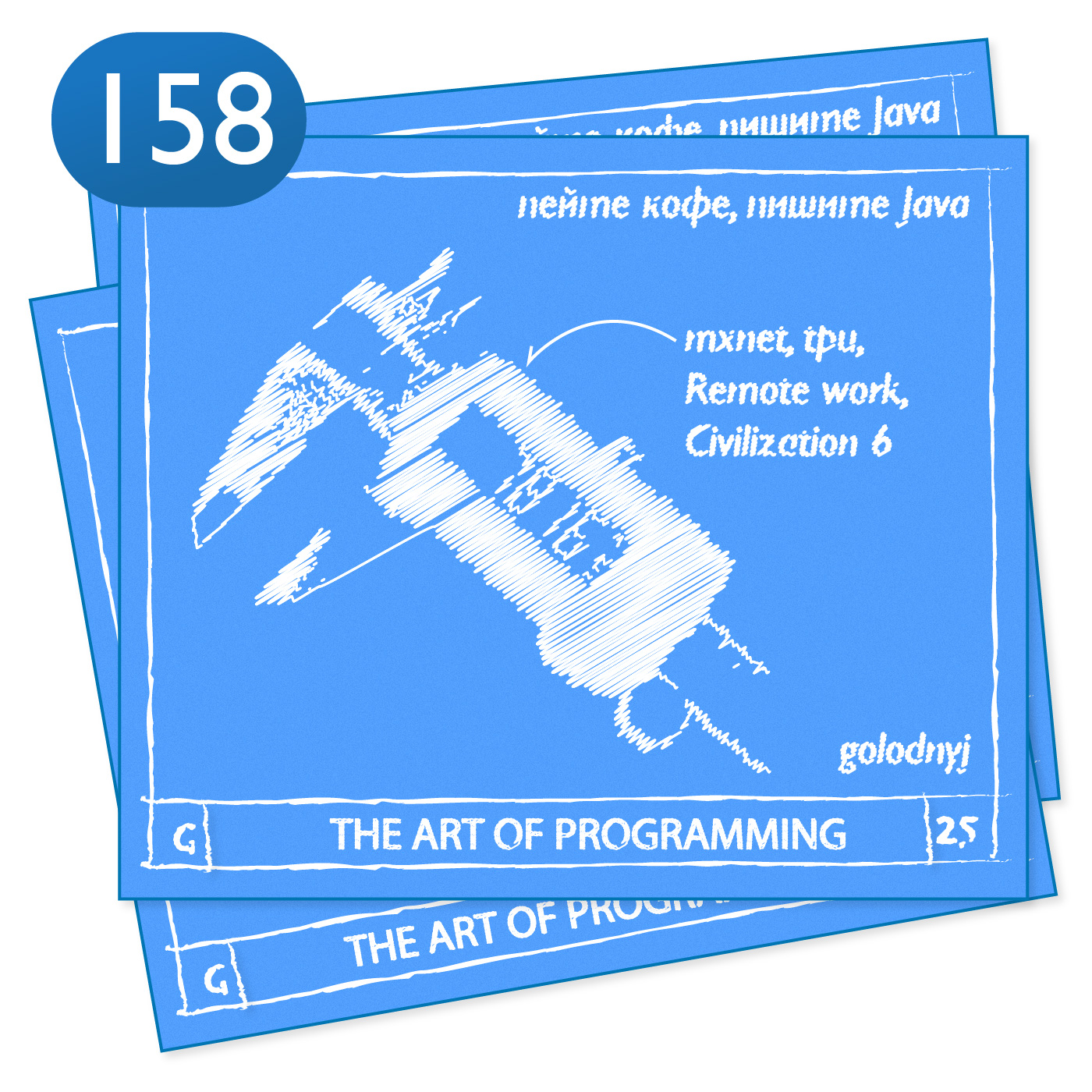 Выпуск №158 — The Art Of Programming [ M ] А вдруг бенчмарки?