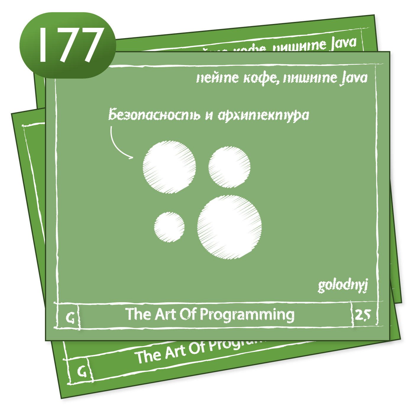 Выпуск №177 — The Art Of Programming [ DevOpsConfRussia ] Жизнь Avito с Vault и Istio